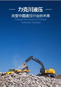 液压马达厂家|行走马达厂家|低转速大扭矩液压马达|挖掘机农机扒渣机行走马达|旋挖钻机桩工强夯打桩机液压马达|