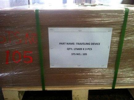 继宝马展之后 力克川产品首次出口国外