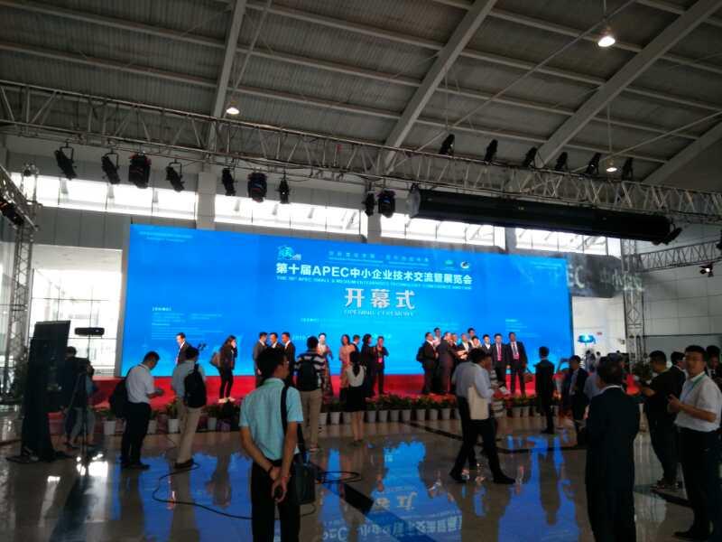 青岛力克川亮相第十届APEC中小企业技术交流暨展览会